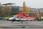 BGR-Hubschrauber